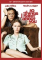 Product 10 Things I Hate About You