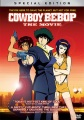 Product Cowboy Bebop: The Movie