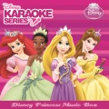 Product Disney's Karaoke Series: Disney Princess Music Box