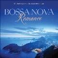 Product Bossa Nova Romance