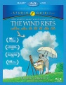 Product The Wind Rises