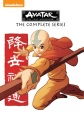 Product Avatar: The Last Airbender: The Complete Series