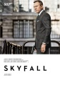 Product Skyfall