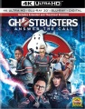Product Ghostbusters: Answer the Call