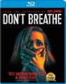 Product Don't Breathe