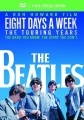 Product Eight Days a Week: The Touring Years [Deluxe Edition]