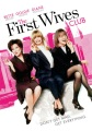 Product The First Wives Club