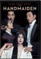 Product The Handmaiden