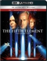 Product The Fifth Element