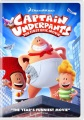 Product Captain Underpants: The First Epic Movie