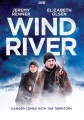 Product Wind River