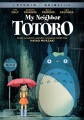 Product My Neighbor Totoro