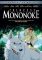 Product Princess Mononoke