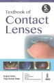 Product Textbook of Contact Lenses
