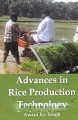 Product Advances in Rice Production Technology